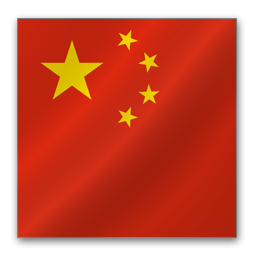 download chinese text